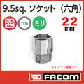 FACOM ショートソケット J22H