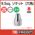 FACOM ショートソケット J8H
