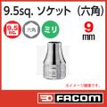 FACOM ショートソケット J9H
