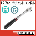 FACOM SL161
