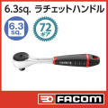 FACOM ラチェットハンドル R161B