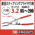 FACOM 479-32.jpg