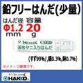 白光 ハッコー HAKKO    鉛フリーはんだ(すず99%/銀0.3%/銅0.7%)) 線径 1.2   FS601-04