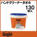 GOJO 6298 ハンドクリーナー