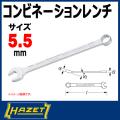 HAZET 600N-5.5mm コンビネーションレンチ