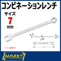 HAZET 600N-7mm コンビネーションレンチ