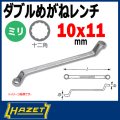 HAZET 630-10x11