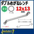 HAZET 630-12x13
