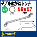 HAZET-16x17