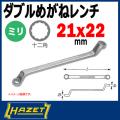 HAZET 630-21x22