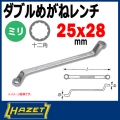 HAZET 630-25x28