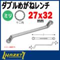 HAZET-630-27x32