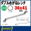 HAZET 630-36x41