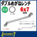 HAZET 630-6x7mm