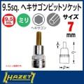 HAZET 8801K-7 ヘキサゴンソケット