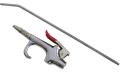 エアーブローガン 『工具 通販の原工具』