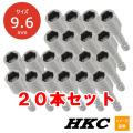 ナットセッター 9.6mm