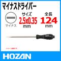 HOZAN D-630-75