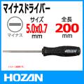 HOZAN D-650-100