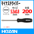 HOZAN D-655-100