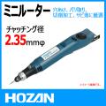 HOZAN K-109