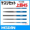 HOZAN K-155-L