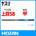 HOZAN K-162