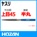 HOZAN K-171