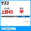 HOZAN K-172