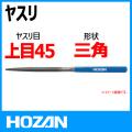 HOZAN K-173