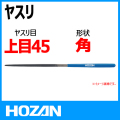HOZAN K-174