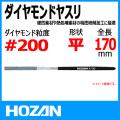 HOZAN K-182