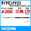 HOZAN K-183