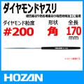 HOZAN K-184