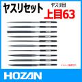 HOZAN K-215
