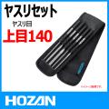 HOZAN K-216