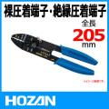 HOZAN P-704
