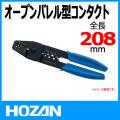 HOZAN P-706