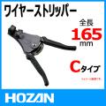 hozan-p-90-C