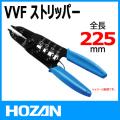 HOZAN P-958