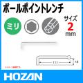 HOZAN W-110-2mm