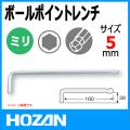 HOZAN W-110-5mm