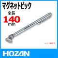 HOZAN Z-364