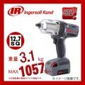 【送料無料】 Ingersoll Rand インガソールランド 電動コードレスインパクトレンチ(バッテリー1個付き) W7150-JAPAN