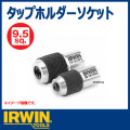 IRWIN - HANSON タップホルダーソケットレンチ