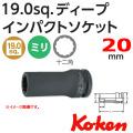 koken 工具 ソケット コーケン