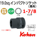 koken 工具 ソケット コーケン インパクト