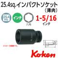koken コーケン インパクト ソケット