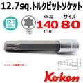 Koken 4025-140-T80