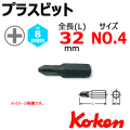 KOKEN コーケン工具 100P-32-4の通販は原工具へ。